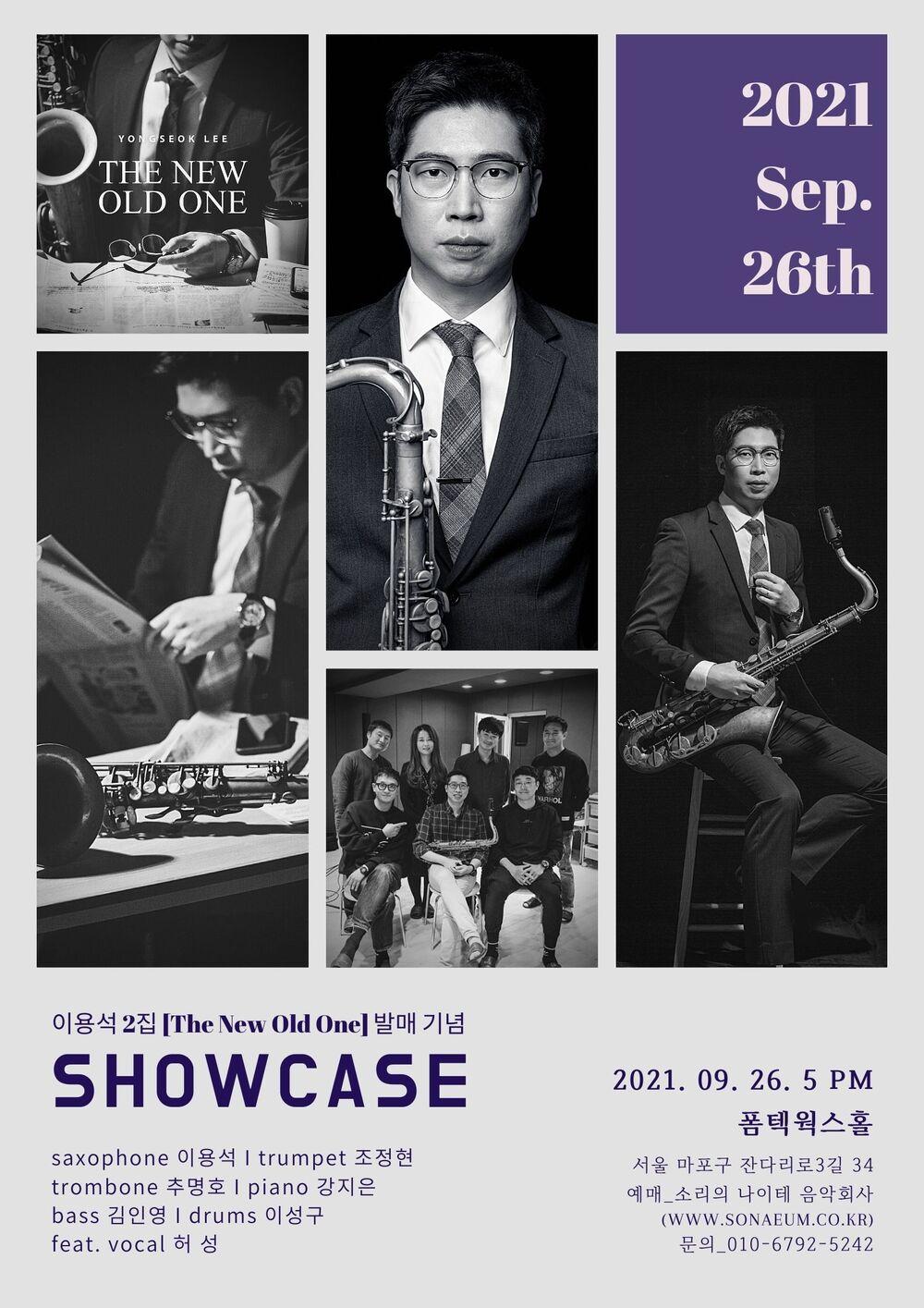 showcase(jpg).JPG