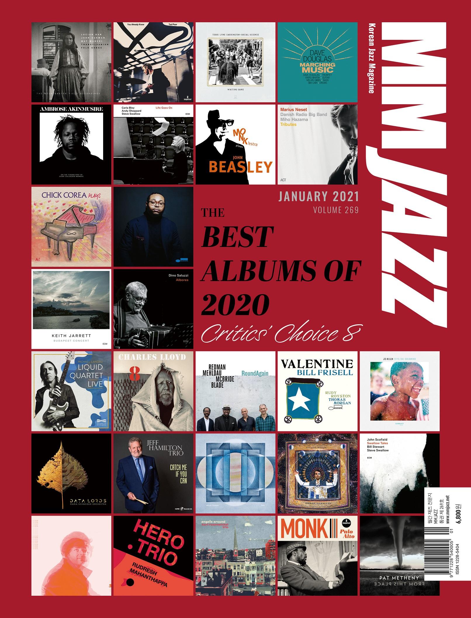 MMjazz_vol269_cover1.jpg