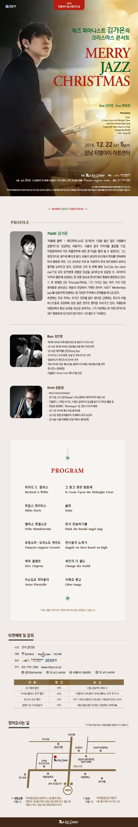 크기변환_1222 김가온_홍보시안 (2).jpg