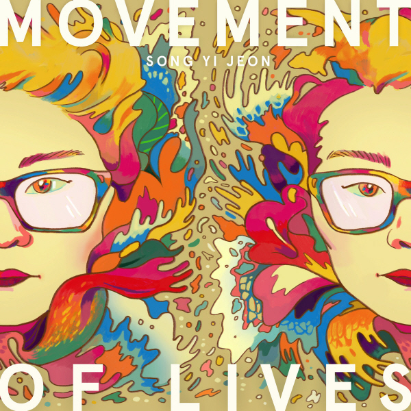 Song Yi Jeon - Movement of Lives (SongyiMusic/2018)