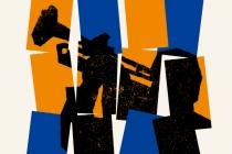 [루이 암스트롱 ; 흑인·연예인·예술가·천재]  - 게리 기딘스