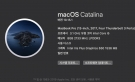 2017 맥북프로 13인치 터치바(실버/고급형) 판매합니다